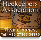 Agricultural Beekeepers Association